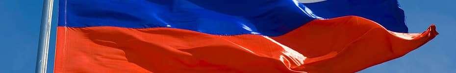 Voci e speaker russi