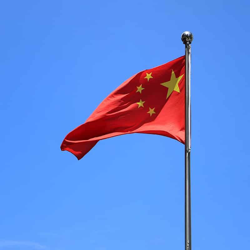 Cinese Mandarino