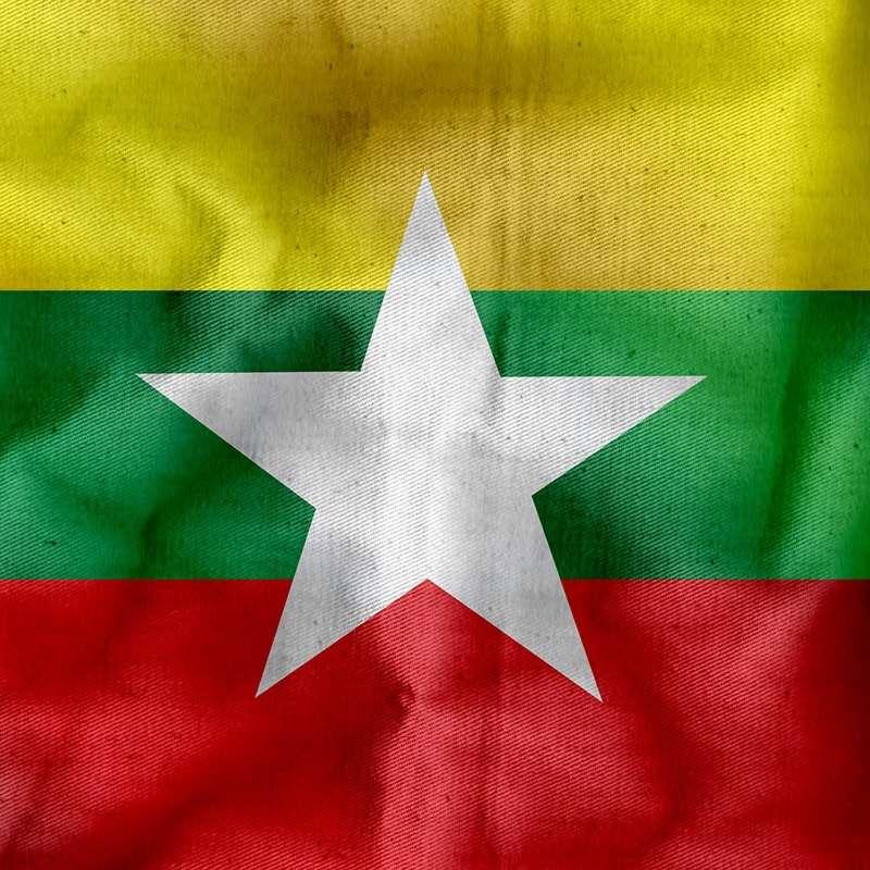 Birmano